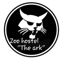 Зоогостиница и передержка в квартире (от 150р) Качественно!
