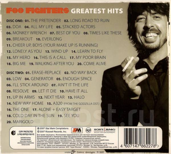 2 CD - Foo Fighters