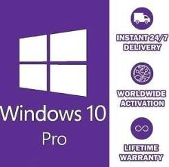 Ключи Windows 7, 8, 10 PRO