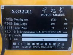 XGMA. Автогрейдер XG32201