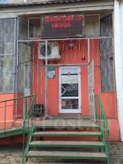 Продам нежилое помещение. Улица Ленина 74, р-н Центральный, 57кв.м.
