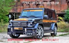 Водитель такси. ИП Менин Р А. Борисенко 35 а кор 3