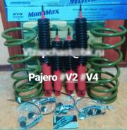 Пружина подвески. Mitsubishi: 1/2T Truck, Pajero, Nativa, Montero, Montero Sport, Pajero Sport Двигатели: 4D56, 4G54, 4G64, 4M40, 6G72, 6G74