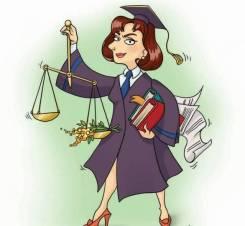 """Помощь студентам Юридических специальностей сдать на """"отлично"""""""