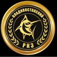 """Рыбообработчик. ООО """"Владивостокский РКЗ"""". Г. Владивосток, ул. Фадеева 63А"""