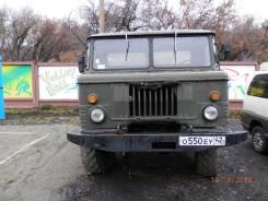 ГАЗ 66-11. Продам ГАЗ 6611 БМ 3025Ш, 4 254куб. см., 1 250кг.