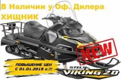 Stels Viking 600 ST. исправен, есть птс, без пробега