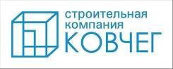 "Инженер ПТО. ООО ""Ковчег"". Проспект Находкинский 5"