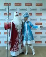 Дед Мороз и Снегурочка поздравят ваших детей с Новым Годом