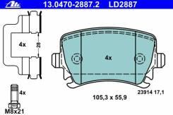 Колодки тормозные AUDI A3/A4/A6/TT SEAT EXEO SKO SUPER II VOLK GOLF V/VI /TOUR R 01/09->> 13047028872
