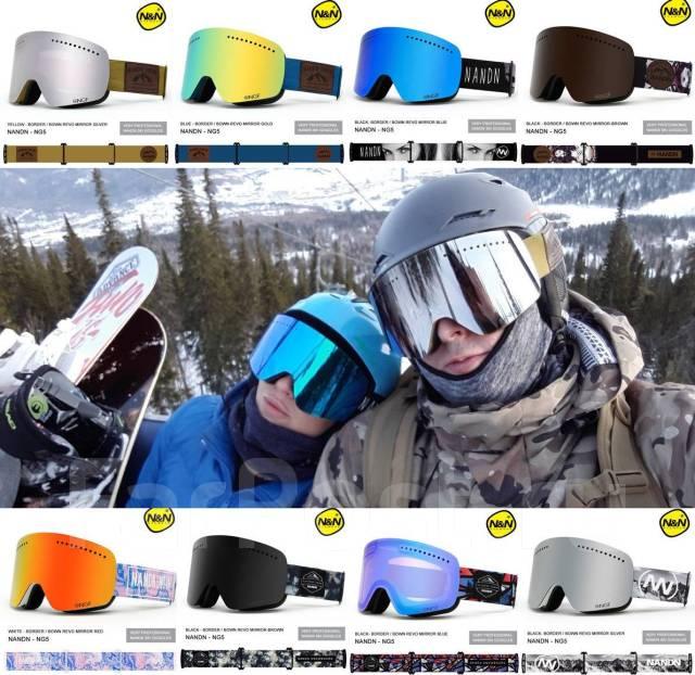 Большие горнолыжные очки-маска для сноуборда и лыж Nandn NG5 ... 0993ee7e7b4
