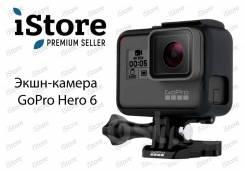 GoPro HERO6. 10 - 14.9 Мп, с объективом