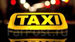 Водитель такси. ИП Константинова. Переулок Промышленный 2