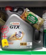 Castrol GTX. Вязкость 5W-40, синтетическое
