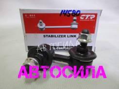 Линк стабилизатора передний левый CLHO35 CTR (14580)