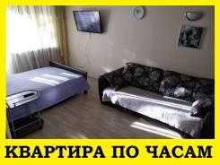 1-комнатная, улица Владивостокская 51. Центральный, 45,0кв.м.