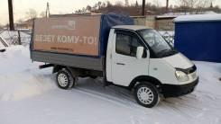 ГАЗ 3302. Газель - тент - инжектор, 2 400куб. см., 1 500кг., 4x2