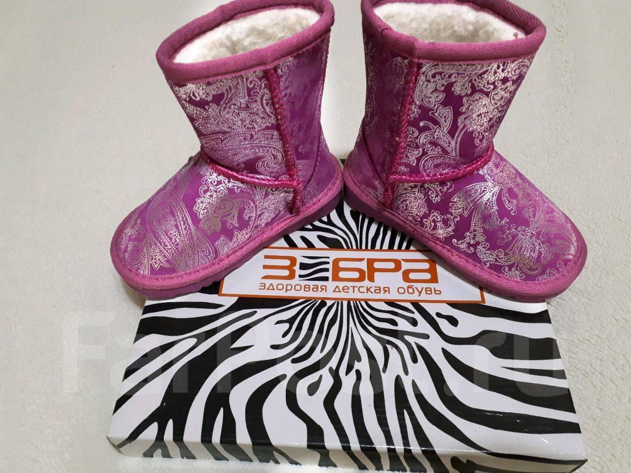 c055a99a7 Натуральным детская обувь, зима в Артеме