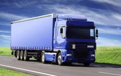 Доставка и оформление товаров на экспорт