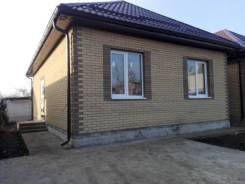 Дом в Краснодаре (газ). Продается новый дом от застройщика!!! Напрямую через отдел продаж! Дом расположен на 3 сот. земли. Качественная предчистовая о...