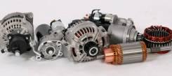 Ремонт генераторов , стартеров , рулевых реек