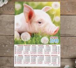 Календари.