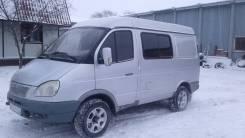 ГАЗ 2752. , 7 мест