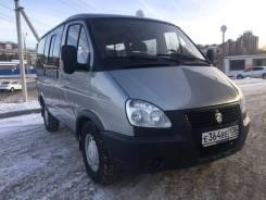 ГАЗ 2217 Баргузин. ГАЗ Соболь, 7 мест