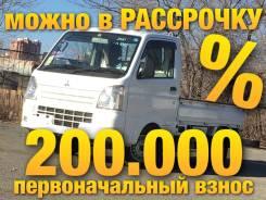 Mitsubishi Minicab. Продается грузовик Trak, 2016, 660куб. см., 500кг., 4x2