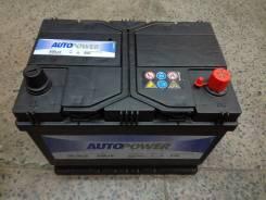 AutoPower. 68А.ч., Прямая (правое), производство Европа
