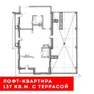 4-комнатная, улица Сафонова 7. Борисенко, агентство, 137кв.м. План квартиры