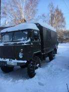ГАЗ 66. Газ 66, 4 020кг., 4x4