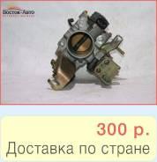 Заслонка дроссельная Toyota Caldina ET196V 5EFE (2221011370)