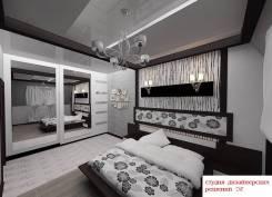3-комнатная, улица Агеева 52. 7 ветров, центр, агентство, 102кв.м.