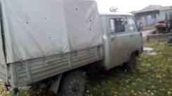 УАЗ 390945. Автомобиль УАЗ – 390945 грузовой «Фермер», 2 700куб. см., 1 500кг., 4x4