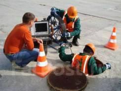 Оттайка труб, прочистка канализации и вентиляции, телеинспекция