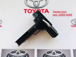 Датчик расхода воздуха. Toyota: Allion, Aurion, ist, Crown, Mark X Zio, Corolla, Estima, Vanguard, Tarago, Matrix, Vellfire, Corolla Rumion, Alphard...