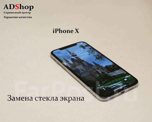 ремонт айфона в голицыно