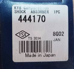Амортизатор. Toyota ToyoAce, LY101, LY102, LY111, LY112, YY101 Toyota Hiace, LH80, LH90, LY101, LY111, YH80, YH81, YY101 Toyota Dyna, LH80, LY100, LY1...