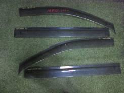 Ветровик. Mazda MPV, LV5W