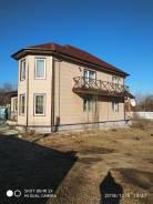 Продам большой, отличный дом на КП2 в пригороде г. Артема. Улица Брестская, р-н КП2, площадь дома 162кв.м., централизованный водопровод, электричест...