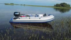 Angler Reef. 2017 год год, длина 3,35м., двигатель без двигателя, 15,00л.с.