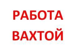 Грузчик. Московская область, Россия