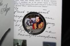 Ниуэ 2 доллара 2012 Лермонтов Поэты Золотого века Писатель Кумир Сереб