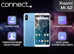 Xiaomi Mi A2. Новый, 32 Гб, 3G, 4G LTE, Dual-SIM
