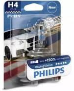 Лампа галогеновая H4 12V 60/55W P43T-38 Racing Vision +150 B1 Philips 12342RVB1