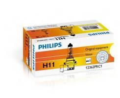 Лампа галогеновая H11 Vision +30% 12V 55W PGJ19-2 C1 Philips 12362PRC1