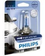 Лампа H11 12362 CV 12V 55W PGJ19-2 B1 Philips 12362CVB1