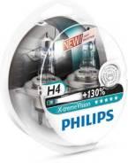 Лампа H4 12В 60/55Вт X-tremeVision, 2шт Philips 12342XVS2