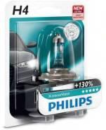 Лампа 12V H4 60/55W X-treme Power Philips 12342XV+B1